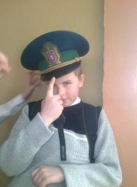 Димон Смелый, 19 февраля 1995, Алчевск, id165738405