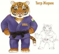 Артем Папоян, 9 февраля , Пермь, id50762040