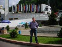 Михаил Панфилов, 26 августа 1994, Трехгорный, id62276485