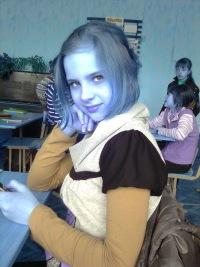 Катя Богдан, 25 января 1998, Орша, id100430494