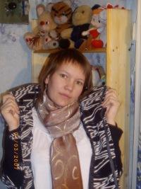 Гульназ Исламова, 9 июля 1986, Москва, id113561575