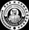 Вова Гребнев, 6 августа 1993, Богородицк, id135089482