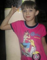 Виола Широкова, 25 июня , Кызыл, id158493050
