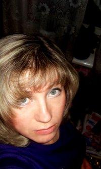 Анна Ненашева, 27 декабря 1991, Ангарск, id35794188