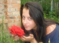 Фаина Эль-Дури, 30 июля , Киев, id40752050