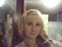 Алина Фидулова, 14 октября , Москва, id56665153
