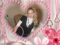 Екатерина Олено, 12 сентября , Одесса, id62433722
