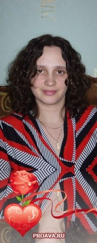 Светлана Дергачева, 15 сентября 1981,  Железногорск, id71235694