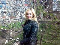 Алиса Кулик, 8 января , Горловка, id83643914