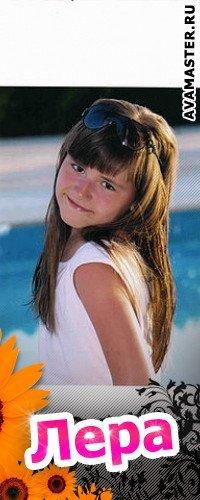 Валерия Колганова, 2 октября 1999, Сыктывкар, id91848123