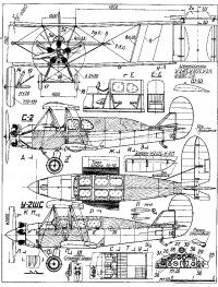 конструкция самолета.