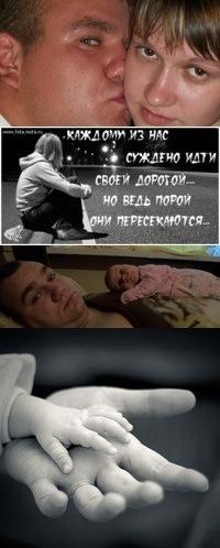 Луиза Горелова, 24 августа 1989, Казань, id135249408
