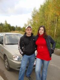 Наталия Нефёдова, 29 января , Воркута, id15410722