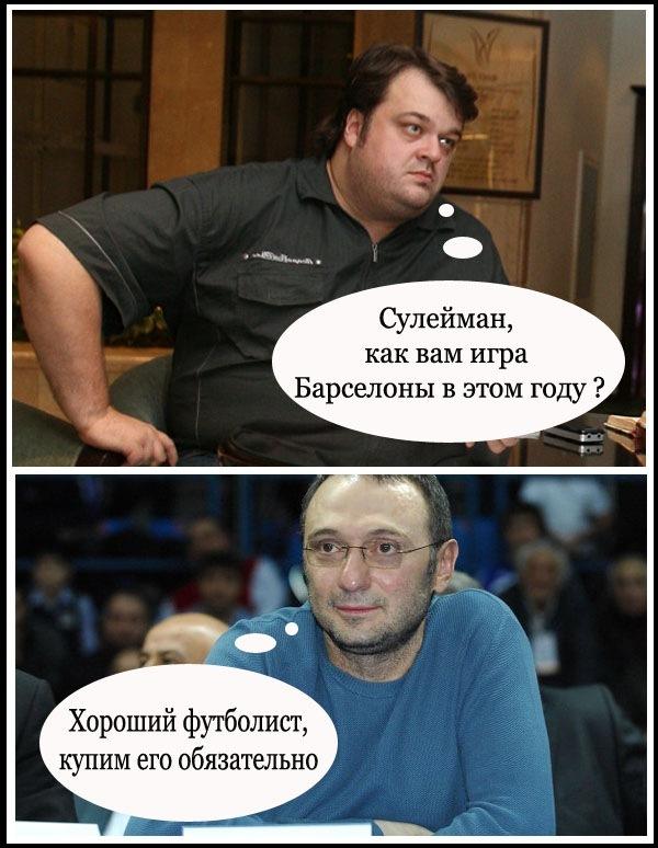 http://cs9676.vkontakte.ru/u1599123/130506582/y_c2a8ab43.jpg
