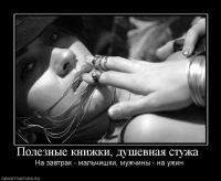 Настя Аносова