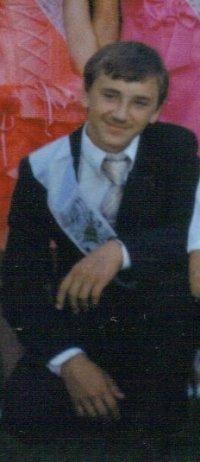 Петя Козік, 21 ноября 1992, Ровно, id84252350