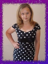 Yekaterina Tsyba, 29 сентября , Санкт-Петербург, id87625891
