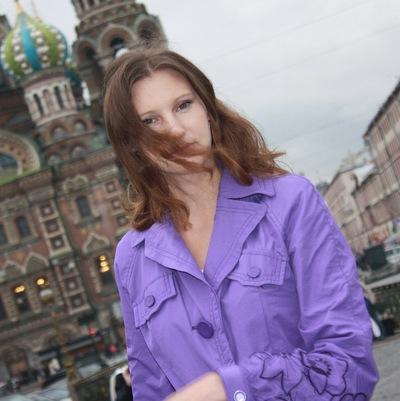 Елизавета Станиловская, 24 ноября 1978, Старая Русса, id43779388