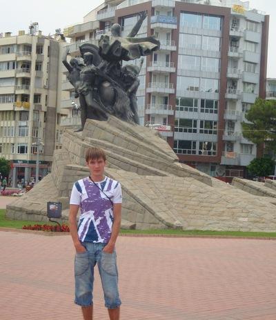 Максим Бородкин, 3 сентября 1981, Красноярск, id64943585