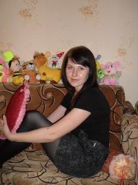 Таня Красильникова, 2 февраля , Нижний Новгород, id115744287