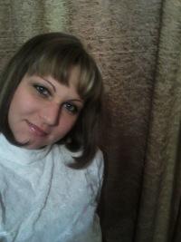 Оксана Автонина(щаева), 14 ноября , Магнитогорск, id120813664