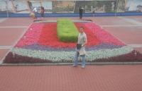 Юрий Пономаренко, 28 февраля 1983, Южноукраинск, id134525830