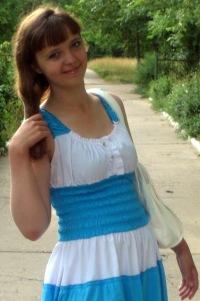Оксана Рыбакова, 1 января 1991, Железногорск, id149639790
