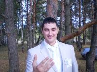 Александр Свиридов, 7 сентября 1980, Лабинск, id157244532