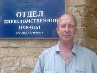 Сергей Солдень, 11 мая 1966, Саранск, id31938580