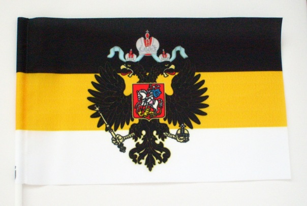 юнти флаги