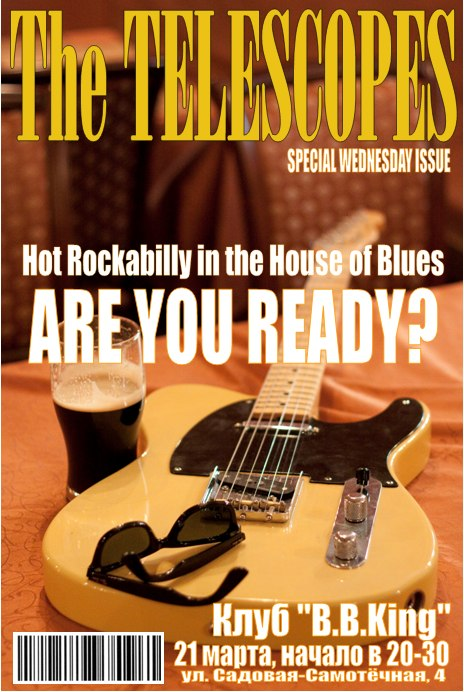 21.03 - Hot Rockabilly in the House of Blues!