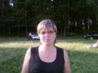 Лариса Машакина, 9 мая 1981, Валуйки, id67351218