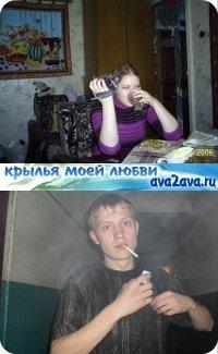 Анастия Викторовна, Курган, id93607927