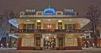 Театр Новая Опера в новогоднюю ночь.  Путешествие, тур, турпоездка.