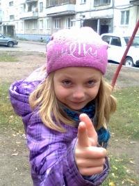 Marina Suhova, 13 ноября , Уфа, id104872280