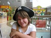 Женя Ахматова, 19 декабря , Москва, id117973591