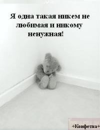 Анжела Усачёва, 26 февраля 1997, Ликино-Дулево, id134237639