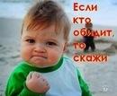 Nikita Bagliuk, 1 июня 1981, Краснодон, id151020411