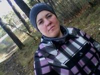 Юлия Бенецкая, 15 января , Новосибирск, id155008003