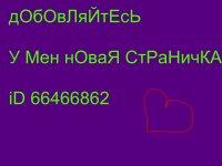 Юлька Клепикова, 2 июня 1995, Керчевский, id39074566