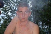 Александр Горлач, 4 июня , Тольятти, id48263912