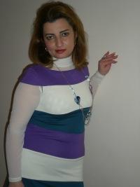 Helen Bleyan, Ереван