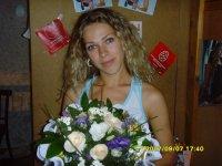 Екатерина Аношко, Краснодар, id72432391