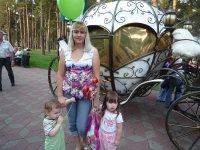 Наталья Фаст, 13 сентября 1992, Челябинск, id73033141