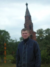 Александр Толстобров, 31 августа , Кострома, id80325724