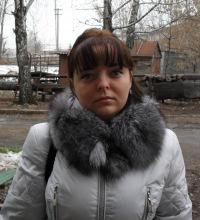 Анка Краснова, 3 февраля 1989, Бугульма, id93457373