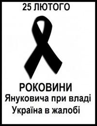 Степан Бандера, 19 февраля 1995, Львов, id165738410