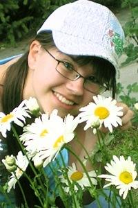Мария Ерохина