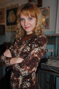 Наталия Калашникова, 8 января , Екатеринбург, id7945796