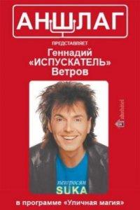 Wfwegeg Egrhrthr, 24 марта 1995, Луганск, id81013929